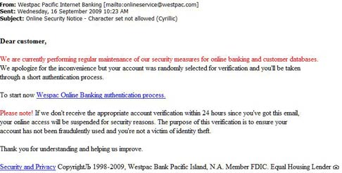 Hoax email example 16 September 2009